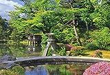 300ピース ジグソーパズル つつじ咲く新緑の兼六園(石川) (26x38cm)