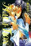 HALA-TION(ハレーション) (H&C Comics ihr HertZシリーズ)