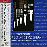 100 Gold Fingers: Piano Playhouse 1990 by 100 Gold Fingers: Piano Playhouse 1990 (Jpn Lp Sle (2003-12-02)