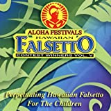 Aloha Festivals Hawaiian Falsetto Contest Winners Vol. V / Hula Records