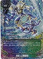 神バディファイト 布告「占戦復帰」 キラ仕様 S-PR/017 神バディPRパック vol.1