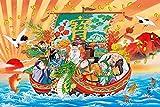 1000ピース ジグソーパズル めざせ! パズルの達人 開運七福神御宝船(50x75cm)