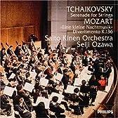 チャイコフスキー : 弦楽セレナード / モーツァルト / ディヴェルティメント K136 他