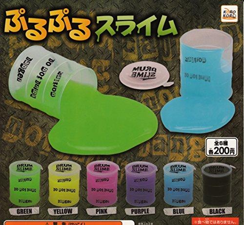 ぷるぷるスライム 全6種セット ガチャガチャ