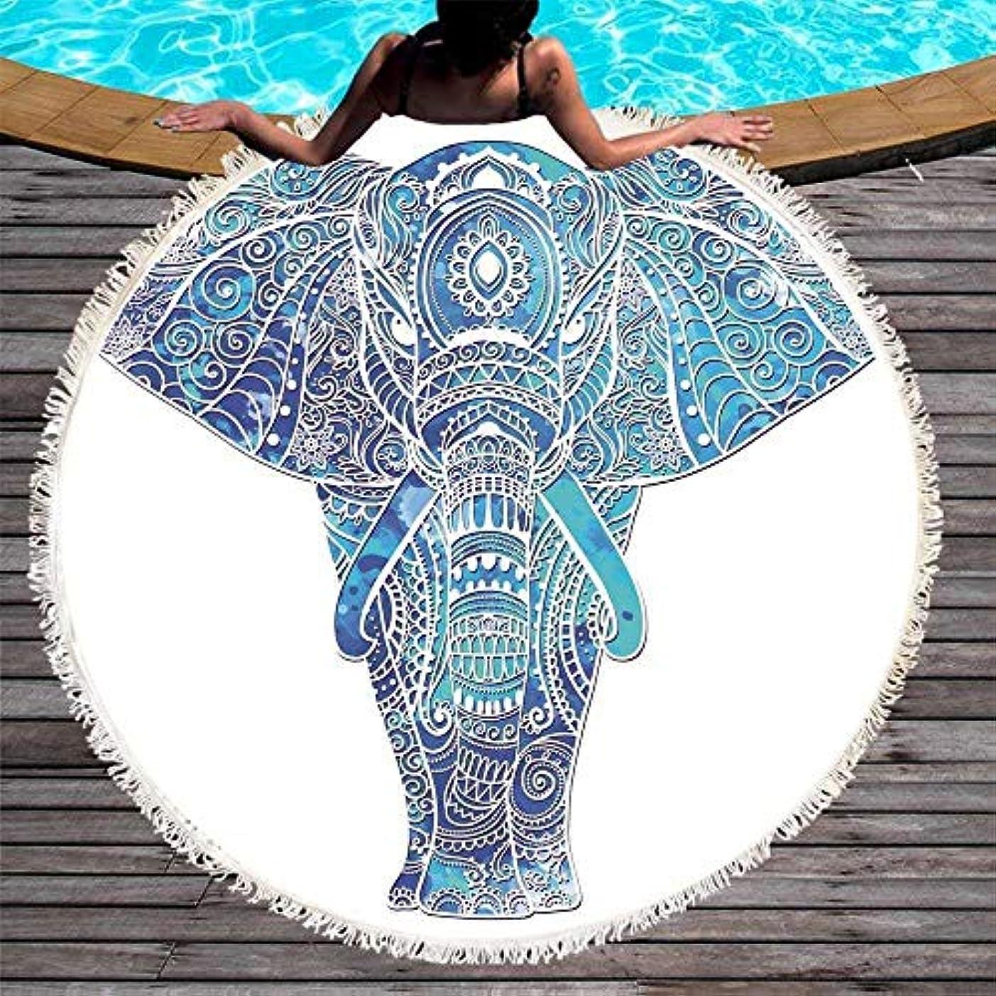 契約累計キャンバス象の丸いビーチタオルタッセル曼荼羅毛布ヨガマイクロファイバーピクニックマット150 cmでプリント (色 : 3, サイズ : 150CM)