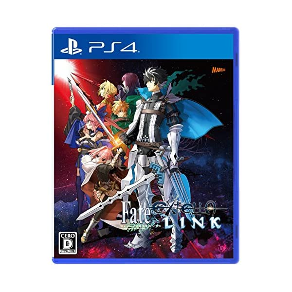 Fate/EXTELLA LINK - PS4の商品画像