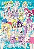 アイドルタイムプリパラ サマーライブ2017 BD[Blu-ray/ブルーレイ]