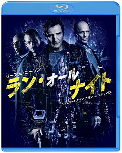 ラン・オールナイト ブルーレイ&DVDセット(初回限定生産/2枚組/デジタルコピー付) [Blu-ray]の詳細を見る