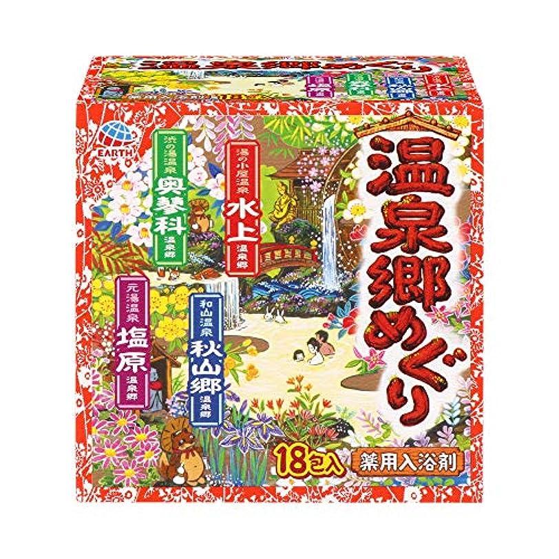 カードウイルスサンドイッチ【医薬部外品】温泉郷めぐり 入浴剤 [18包入]