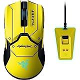 Razer Viper Ultimate Lightest Wireless Gaming Mouse & RGB Charging Dock: HyperSpeed Wireless Technology - 20K DPI Optical Sen