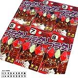 アライブ ブラクリ 5号 (3個入) / 根魚、穴魚狙いに最適!