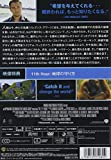 The 11th Hour 特別版 [DVD] 画像