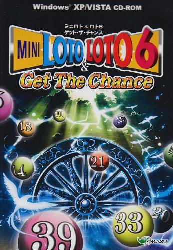 ミニロト&ロト6 Get The Chance