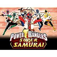 パワーレンジャー SUPER SAMURAI(吹替版)