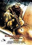 ブラックホーク・ダウン[DVD]