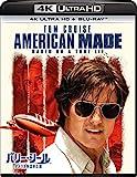 バリー・シール アメリカをはめた男[Ultra HD Blu-ray]