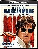 【Amazon.co.jp限定】バリー・シール アメリカをはめた男[4K ULTRA HD + Blu-rayセット](A6ステッカー付き)[4K ULTRA HD + Blu-ray]
