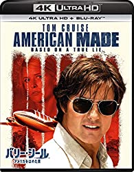 バリー・シール アメリカをはめた男 (4K ULTRA HD + Blu-rayセット)[4K ULTRA HD + Blu-ray]