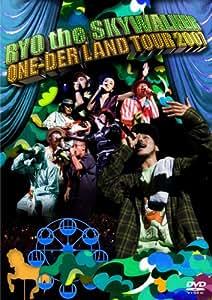 ONE-DER LAND TOUR 2007 [DVD]
