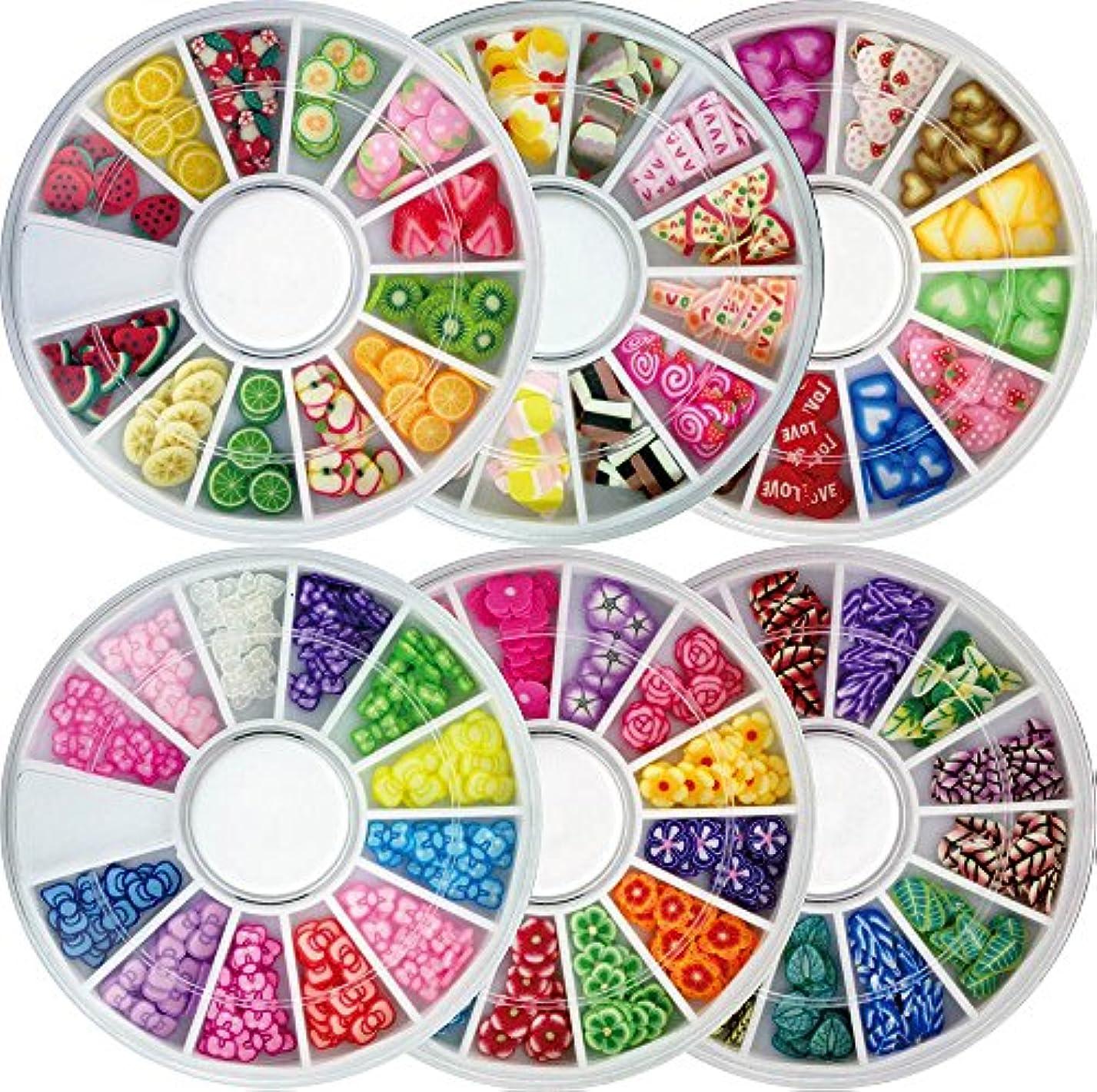 アスレチック接地切手スライスパーツ 72種類限定 スライドケース入 6個/セット