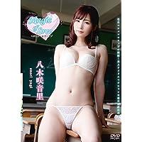 八木咲音里 Magic of love GRAVD-0064A [DVD]