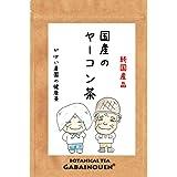 がばい農園 国産 手作り ヤーコン茶 3g×40包 お茶 ノンカフェイン 健康茶 ティーバッグ