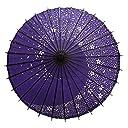 POYA 和傘 舞踊傘 桜渦 防水加工 五色展開(紫)