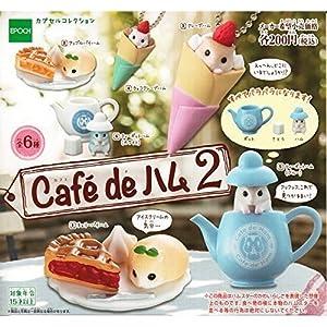 カプセル カプセルコレクション Cafe de ハム2 全6種セット