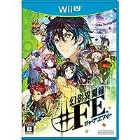 幻影異聞録♯FE - Wii U