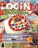 LOG IN (ログイン) 2007年 03月号 [雑誌]