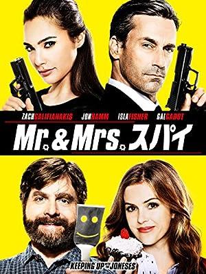 Mr. & Mrs. スパイ