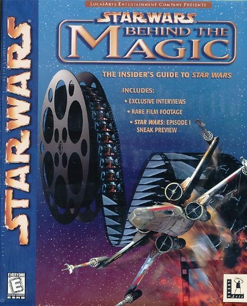 マリナーチャレンジ具体的にStar Wars Behind the Magic: The Insider's Guide to Star Wars (輸入版)