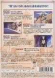 ONE PIECE ワンピース エイトスシーズン ウォーターセブン篇 piece.4 [DVD]