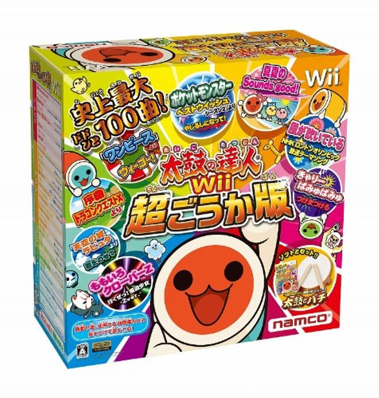 拮抗ジム抑制太鼓の達人Wii 超ごうか版 (専用太鼓コントローラ「太鼓とバチ」同梱版)