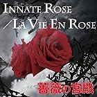 『INNATE ROSE/LA VIE EN ROSE』(通常1~2か月以内に発送)