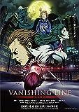 【Amazon.co.jp限定】牙狼 <GARO> -VANISHING LINE- Blu-ray BOX2(BOX1+BOX2連動購入特典 B2布ポスター引換シリアルコード付)