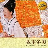 坂本冬美 12CD-1124