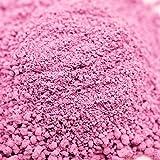 ウルトラマリン ピンク 5g 【手作り石鹸/手作りコスメ/色付け/カラーラント】