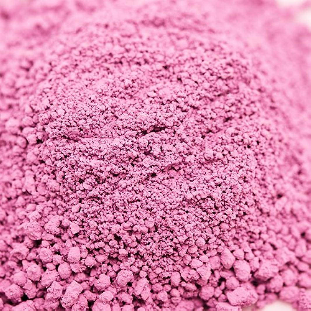 クルーズロードされた修復ウルトラマリン ピンク 5g 【手作り石鹸/手作りコスメ/色付け/カラーラント】