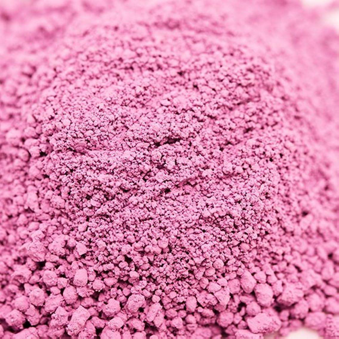 深さ同情的無許可ウルトラマリン ピンク 20g 【手作り石鹸/手作りコスメ/色付け/カラーラント】