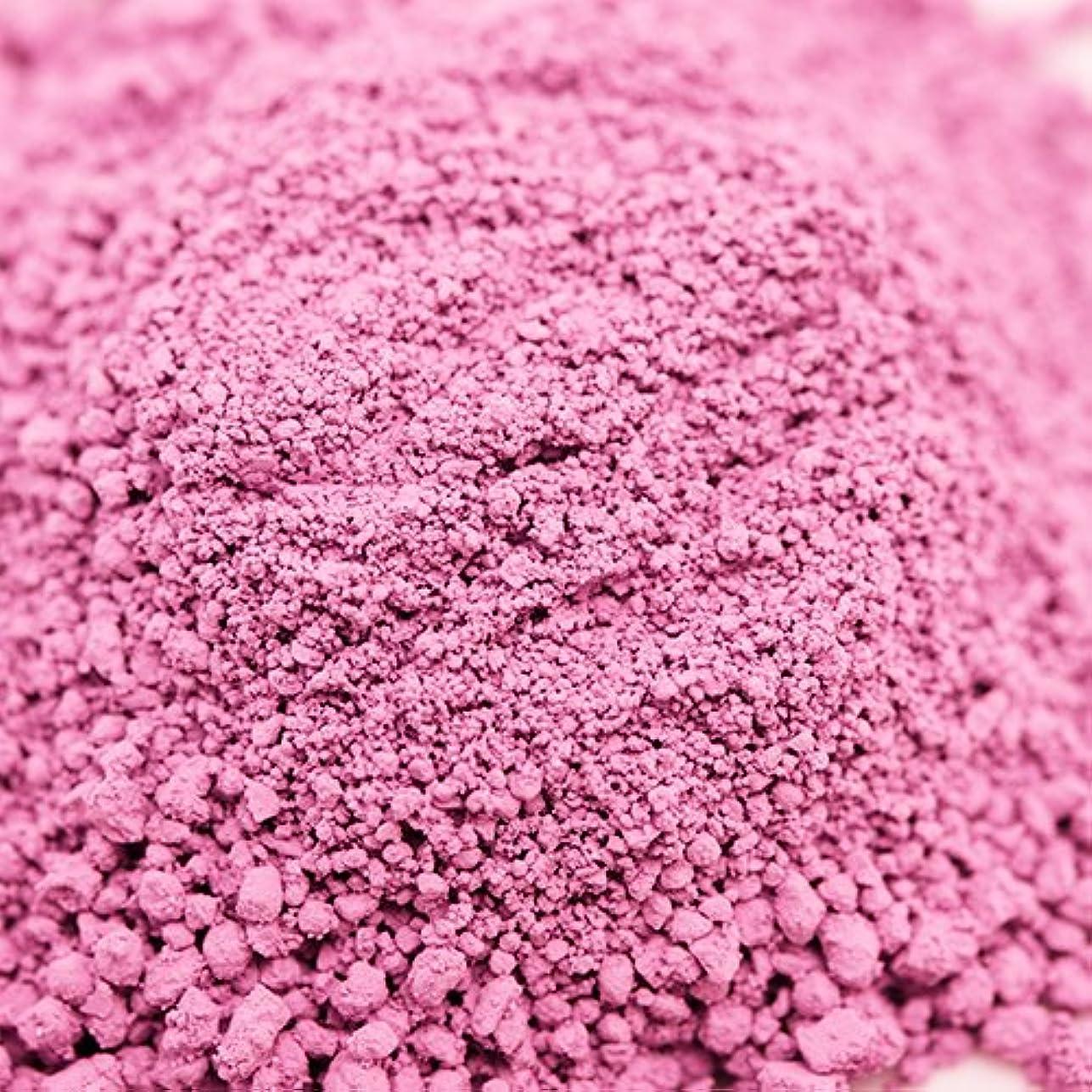 蒸発いわゆる愛情深いウルトラマリン ピンク 20g 【手作り石鹸/手作りコスメ/色付け/カラーラント】