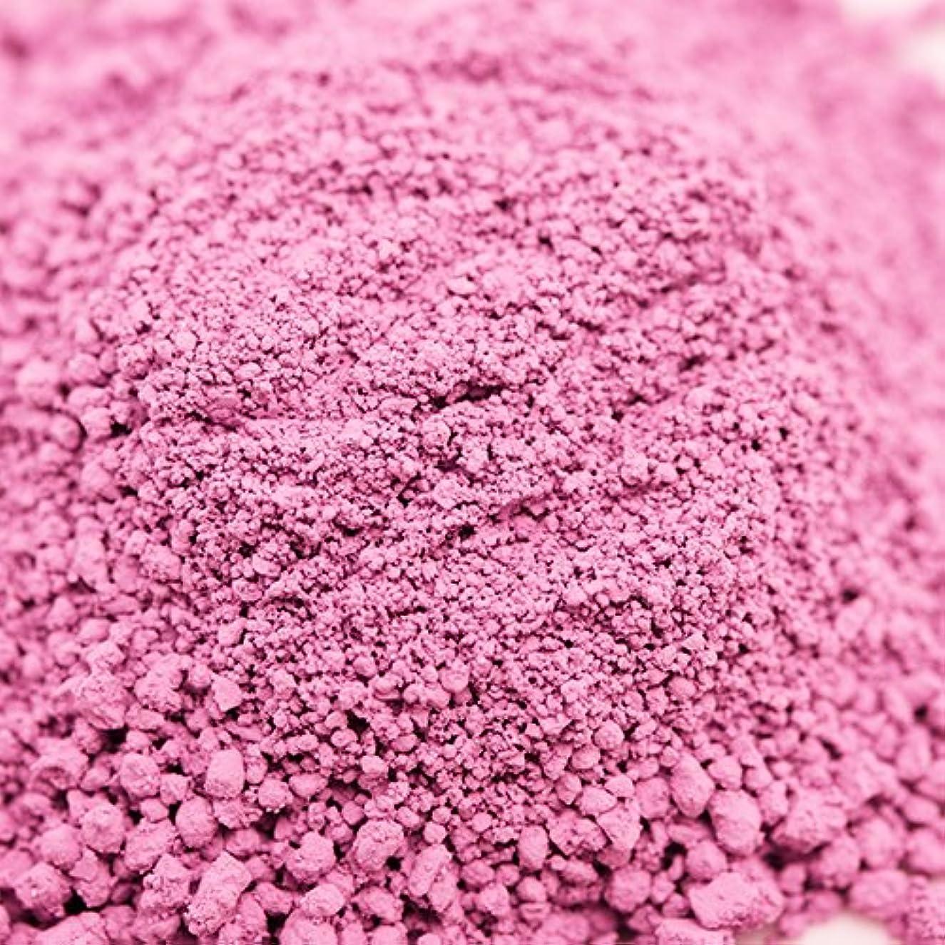 ゴルフ対立不正確ウルトラマリン ピンク 20g 【手作り石鹸/手作りコスメ/色付け/カラーラント】