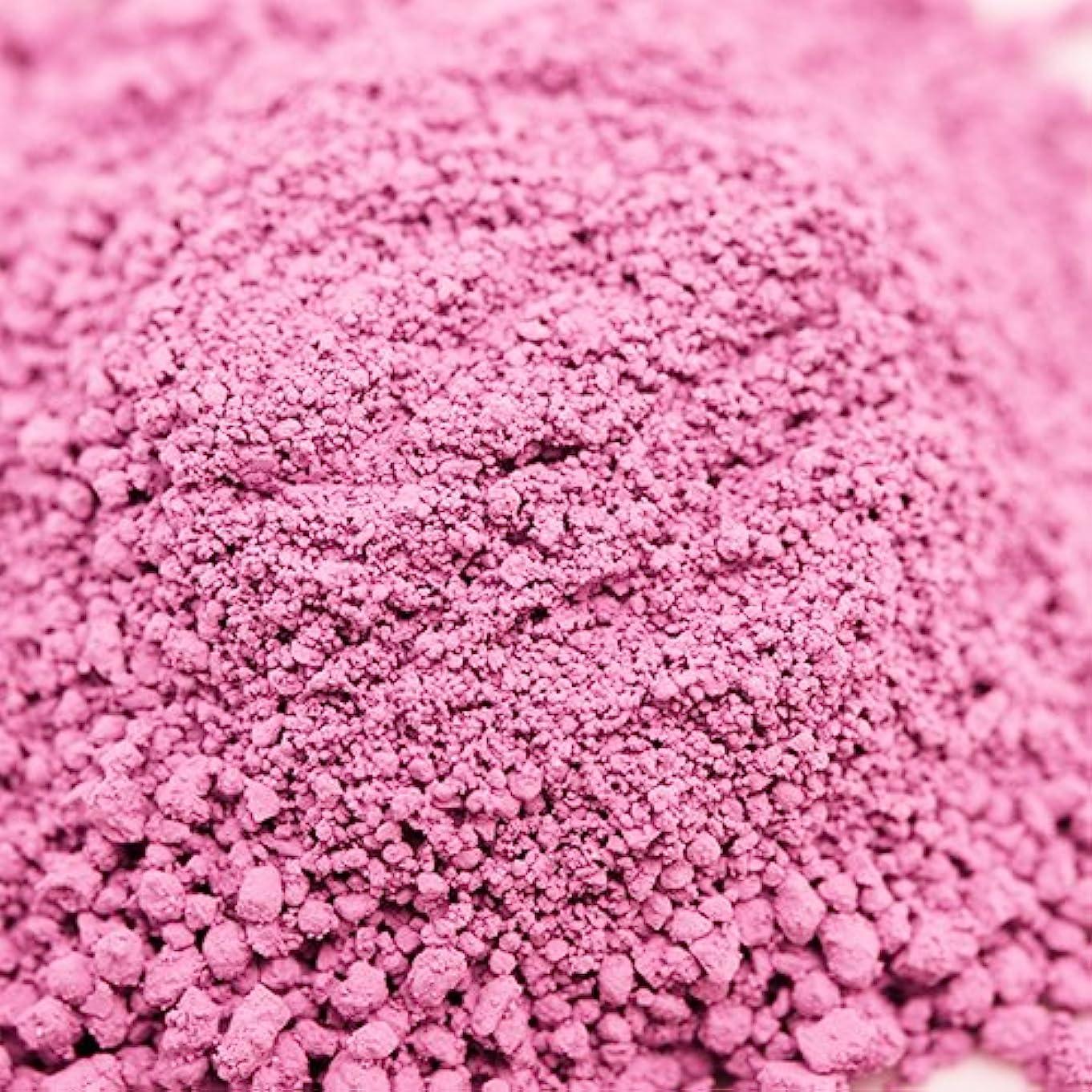 頭蓋骨アームストロング仮定するウルトラマリン ピンク 5g 【手作り石鹸/手作りコスメ/色付け/カラーラント】