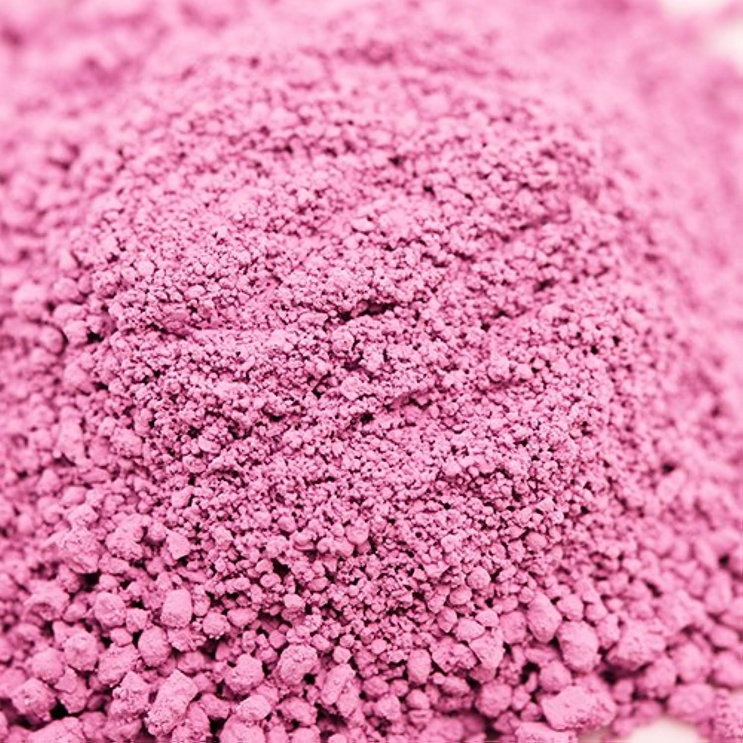 とらえどころのない不適一時的ウルトラマリン ピンク 20g 【手作り石鹸/手作りコスメ/色付け/カラーラント】