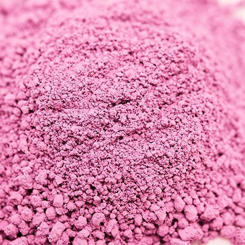 イディオム保険をかける利点ウルトラマリン ピンク 20g 【手作り石鹸/手作りコスメ/色付け/カラーラント】