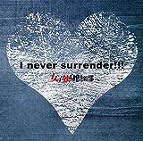 I never surrender!!!