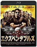 エクスペンダブルズ [Blu-ray]