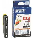 エプソン 純正インク ICBK70L ブラック増量 3個