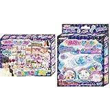 キラデコアート ぷにジェル3D カラフルポップDX 別売りジェルセット(ラメジェル ブルー/ライトブルー)