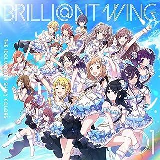 【Amazon.co.jp限定】 ゲーム『アイドルマスター シャイニーカラーズ』BRILLI@NT WING 01「Spread the Wings!!」 (デカジャケット付)